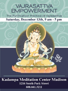 Vajrasattva Empowerment @ KMC Madison, December13th, 9 am - 5 pm
