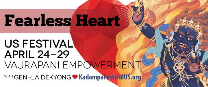 US Festival Banner